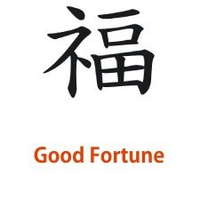 chinese symbol watches